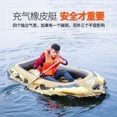 橡皮艇加厚耐磨 釣魚船充氣船皮劃艇沖鋒舟氣墊船 2/3/4人橡皮船  IGO