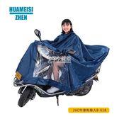 騎行雨衣 加大加厚牛津布防水摩托車騎行雨衣單人摩托車雨衣 卡菲婭
