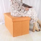 衣物拖鞋收納凳子儲物凳可坐成人多功能折疊家居沙發換鞋凳布藝ZMD