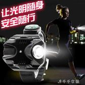 戶外強光手電筒充電超亮遠射多功能手錶帶燈腕戴燈「千千女鞋」
