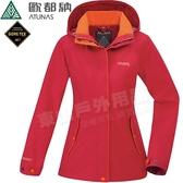 Atunas歐都納 A-G1812W紅 女GTX兩件式羽絨外套 Gore-Tex防風夾克