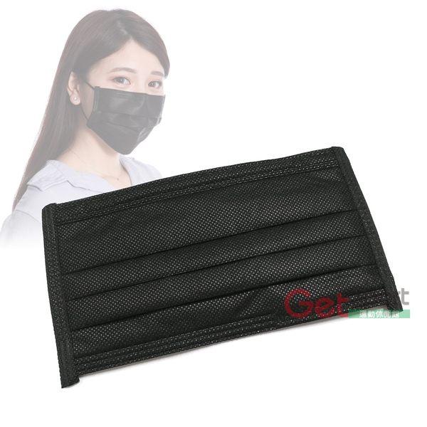 順易利曜石黑平面口罩50入(黑色/4層防護結構/防塵/SUMEASY/濾菌/台灣製)