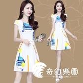 洋装-新款女人味流行夏裝30夫人高貴高端女洋氣歲氣質連衣裙子  奇幻樂園