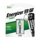 Energizer勁量 9V 鎳氫充電電...