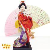【雙12】全館85折大促4個日本藝妓人偶娃娃小號24cm絹人擺件日式和風和服女孩