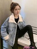 冬季2021新款羊羔毛加厚加絨牛仔外套韓版寬鬆棉衣棉服女裝學生潮 JUST M