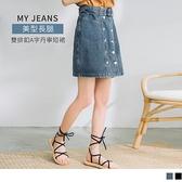 美型長腿!雙排釦丹寧/牛仔A字短裙(附腰帶)--適 3L~5L OrangeBear《CA2023》