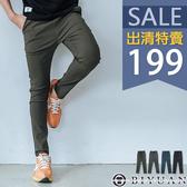 出清不退換【OBIYUAN】台灣製 超彈力 休閒長褲  素面長褲 工作褲 休閒褲 【SP1198】