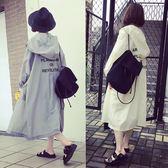 夏季時尚連帽防曬衣女中長款韓版學生百搭BF風衣大碼寬鬆超薄外套 時尚芭莎