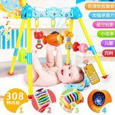 0-1歲健身器兒音樂玩具 YX1204『小美日記』
