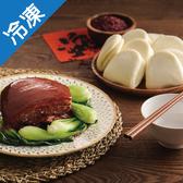 【預購】享點子秘製紅麴東坡肉(含刈包)760G/盒【1/13陸續出貨】【愛買冷凍】
