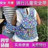 安全帶綁帶機車載小孩寶寶踏板座椅防丟失防摔帶背帶  【快速出貨】
