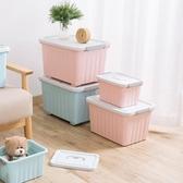 有蓋收納盒塑料大號儲物箱家用衣柜玩具箱子衣物收納盒衣服整理箱wy【限時82折】