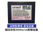 【超高容量3000mAh防爆電池】SAMSUNG Galaxy J4 SM-J400 5.5吋 原電製程