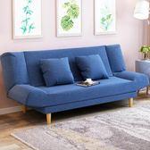 億家達小戶型沙發床可摺疊客廳懶人沙發1.8米雙人摺疊沙發床兩用igo 3c優購
