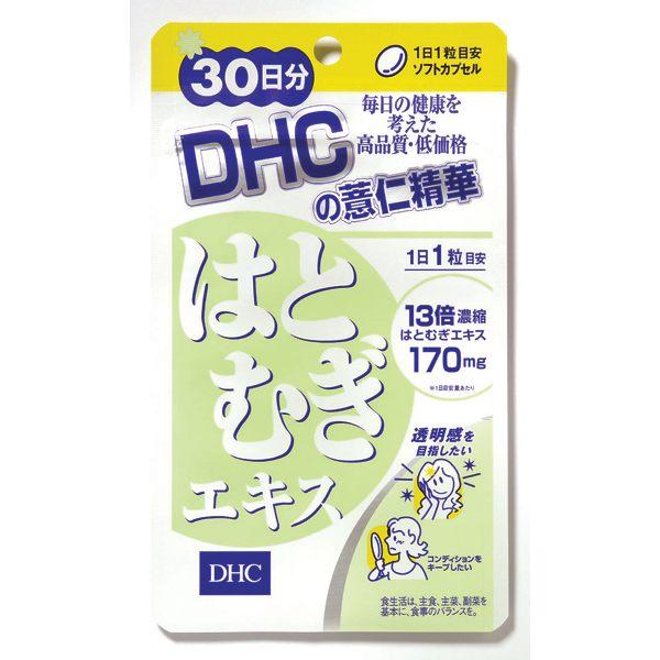 DHC薏仁精華30顆【康是美】