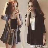 兩件套裝 初春氣質赫本輕熟風洋氣矮個子網紅韓版小西裝裙子兩件套裝女夏季 618購物節