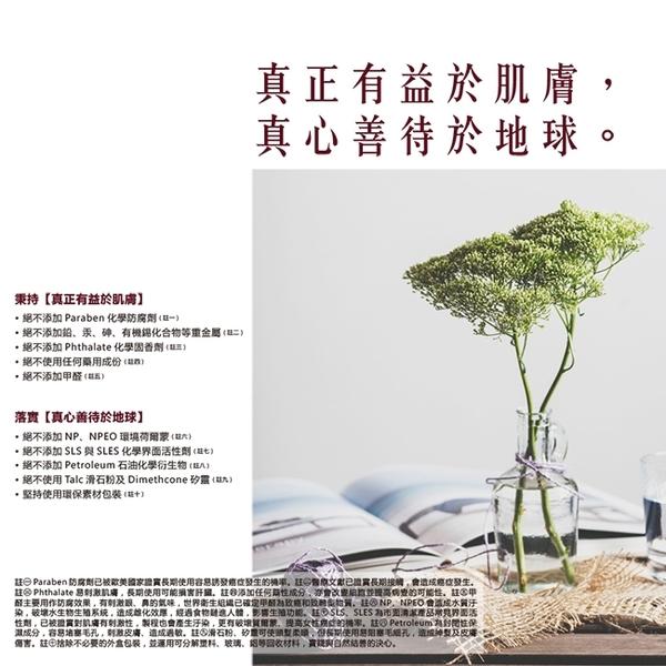 DESIRE & PASSION 天森無患洗髮精300ML-馬鞭草