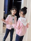 女童牛仔外套春秋新款百搭韓版洋氣8-12歲兒童休閒中大童上衣 9號潮人館