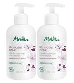 【MELVITA】私密肌膚護理凝露225ml 二件超值組