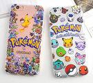 iPhone6S寶可夢防摔氣囊套Plus神奇寶貝 皮卡丘軟殼  iphone6保護套  (任選二個$900)