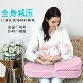 【雙11】喂奶神器哺乳枕頭護腰專用拍嗝坐月子墊抱娃橫抱嬰兒防吐奶椅子凳免300