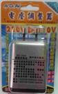 《鉦泰生活館》聖岡 220V轉110V 電壓調整器(SC-20A)