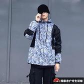日系外套男寬鬆夾克衫男士沖鋒衣百搭上衣【探索者戶外生活館】