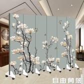 新中式屏風隔斷裝飾牆臥室客廳折屏辦公室行動簡易折疊小戶型家用CY  自由角落