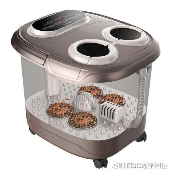 泡腳機 本博足浴盆全自動洗腳盆電動按摩加熱足浴器泡腳桶足療機家用恒溫MKS - 維科特
