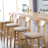 實木吧台椅子靠背吧台凳現代簡約前台酒吧椅家用北歐復古高腳凳子 聖誕節全館免運
