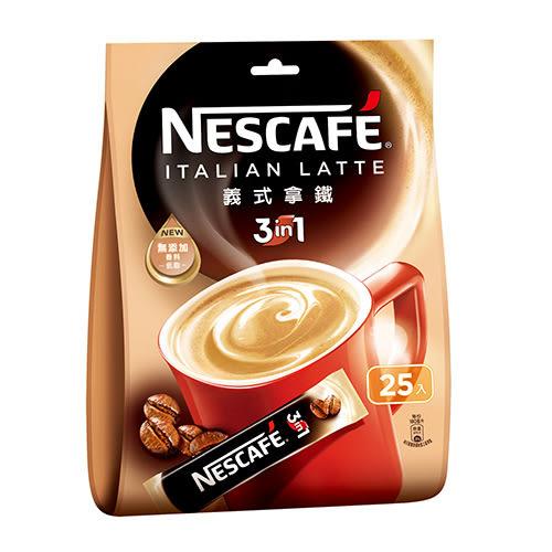 雀巢咖啡三合一義式拿鐵 16g*25【愛買】