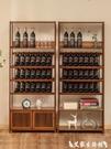 紅酒櫃紅酒架子置物架展示櫃家用客廳餐廳酒櫃格子實木酒杯架擺件收納架  LX 交換禮物