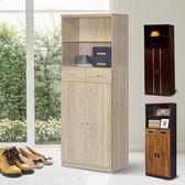 IHouse-德里 日式耐重雙門鞋櫃-2x6尺胡桃