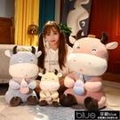 牛年公仔 可愛牛年吉祥物公仔毛絨玩具牛牛布娃娃玩偶抱枕女孩兒童生日