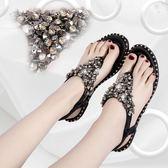 鉚釘水鉆夾趾涼鞋女亮片松緊帶平底夾腳羅馬涼鞋 LQ5327『夢幻家居』