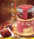 【圓山大飯店】**金龍餐廳伴手禮**  圓山極品XO醬禮盒