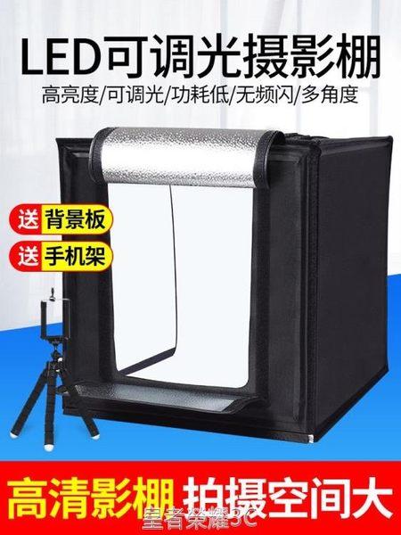 led迷你小型攝影棚拍攝產品道具拍照燈箱補光燈套裝拍攝燈柔光箱簡易便攜拍攝臺室內靜物照相