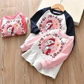 長袖上衣 韓版女童獨角獸棒球裙衣