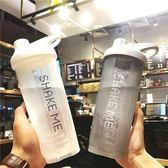 黑五好物節韓版學生塑料杯蛋白粉搖搖杯健身運動水瓶戶外便攜防漏創意隨手杯   初見居家