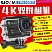 SJCAM高清SJ6防水運動攝像機潛水下照相機4K迷你摩托車頭盔航拍DVJD CY潮流