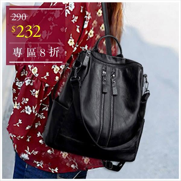 後背包-光澤感多背法皮革後背包-單1款-A12121708-天藍小舖