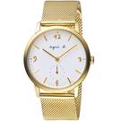 agnes b.法式簡約小秒針時尚米蘭腕錶 VD78-KLB0I BN4008X1