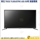 含視訊盒 只配送 不含安裝 東元 TECO TL50U3TRE LED 50吋 液晶電視 低藍光 TS1315TRA