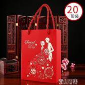 喜糖禮盒高檔燙金手提喜糖盒子婚禮喜糖盒喜慶包裝盒袋YYJ 青山市集