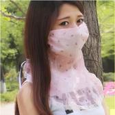 薄款蕾絲護頸口罩(隨機色)單入 39元