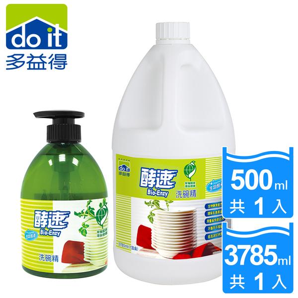 多益得酵速洗碗精3785ml+500ml一組_榮獲環保標章