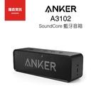 ANKER A3102 SoundCor...
