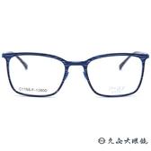 P+US 眼鏡 C1768F (透藍) 方框 薄鋼 彈性鏡腳 近視眼鏡 久必大眼鏡