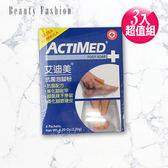 【3入】足部抗菌泡腳粉30g (4入/盒) +贈足部修護乳霜10g【K4001789】